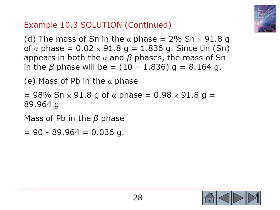 Example 10.3 SOLUTION (Continued)