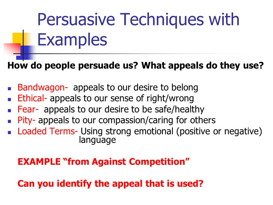 persuasive essays examples Welcome to the purdue owl purdue owl writing an argumentative or persuasive piece of writing must begin with a debatable example of a non-debatable thesis.