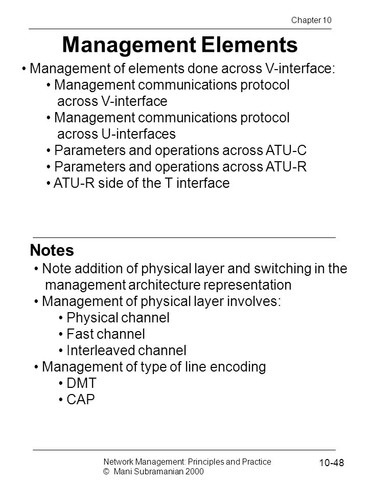 Management Elements Notes
