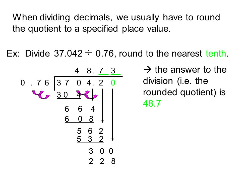 Ex: Divide 37.042 0.76, round to the nearest tenth.