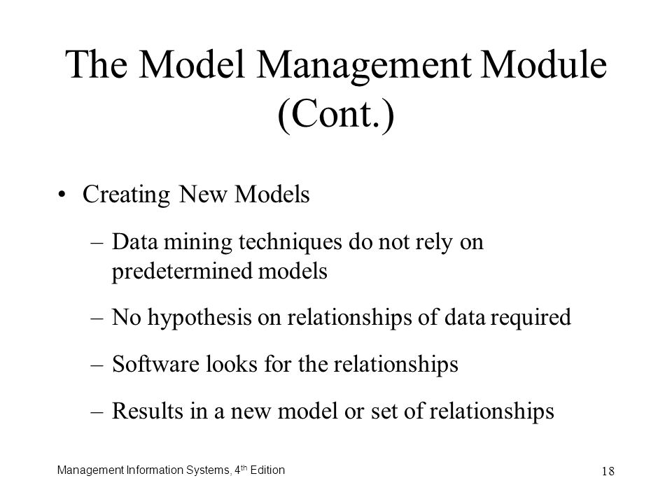 The Model Management Module (Cont.)