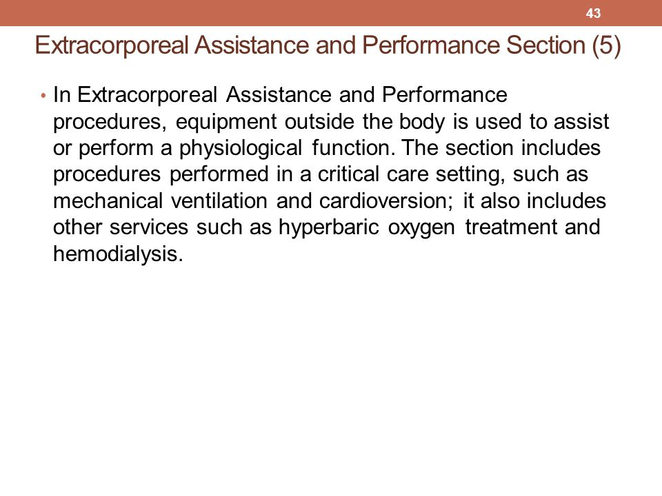 Extracorporeal Assistance and Performance Section (5)
