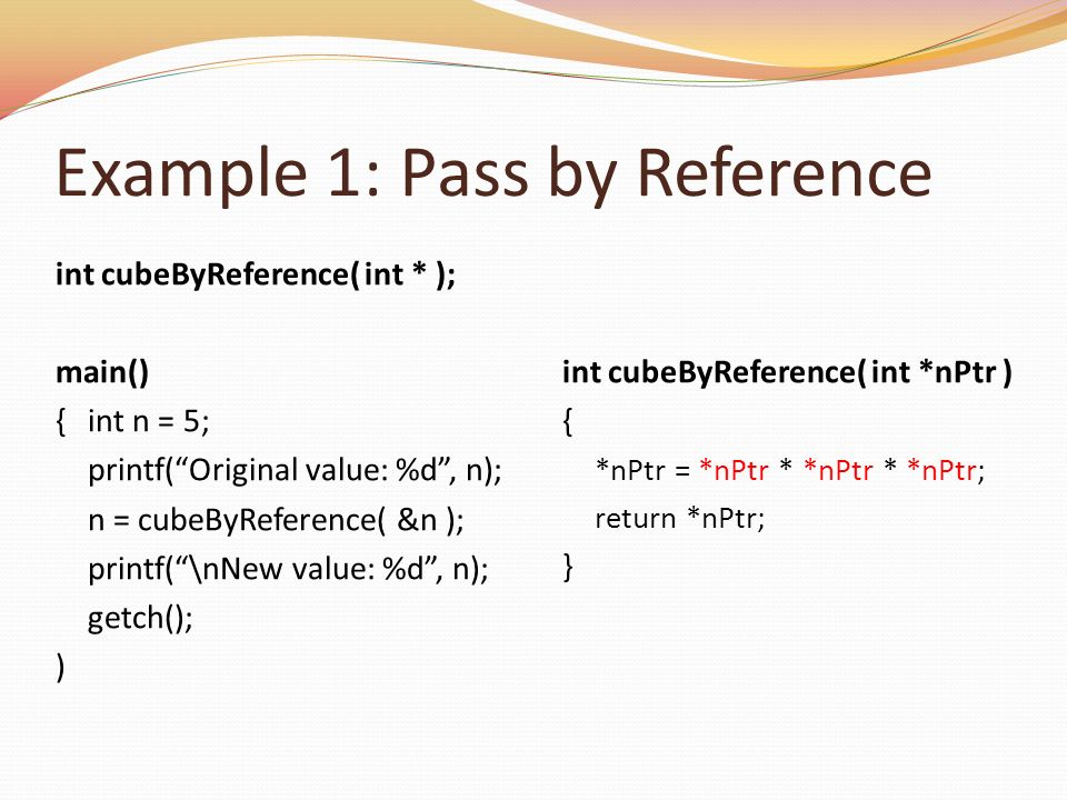 Example 1: Pass by Reference