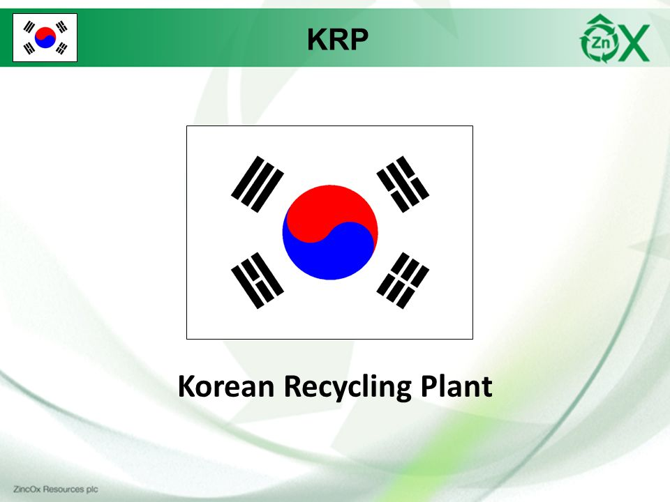 Korean Recycling Plant