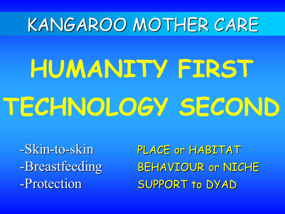HUMANITY FIRST TECHNOLOGY SECOND