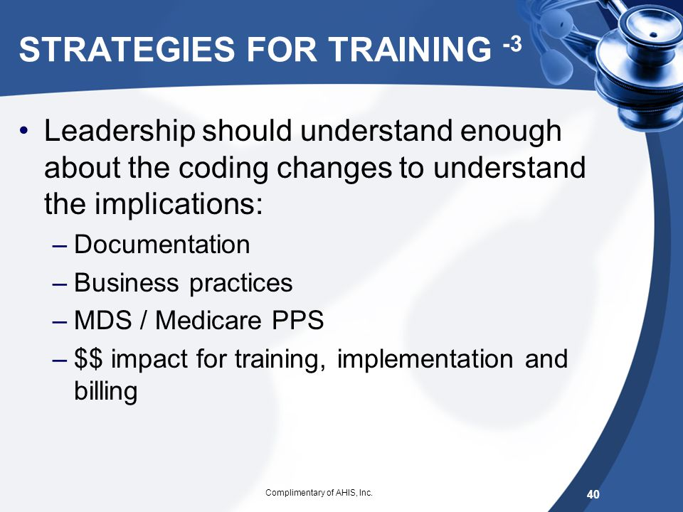 STRATEGIES FOR TRAINING -3
