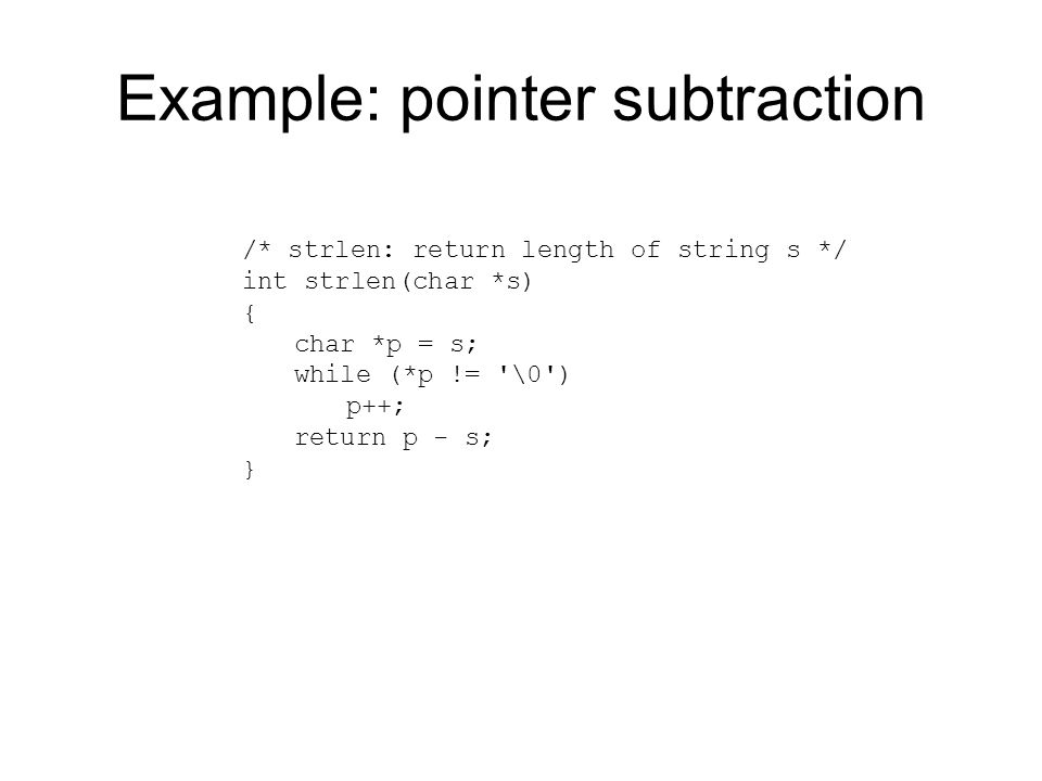 Example: pointer subtraction