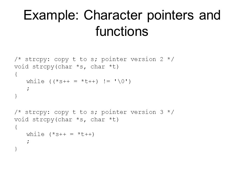 Example: Character pointers and functions