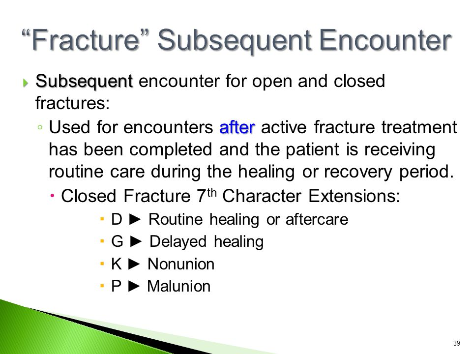 Fracture Subsequent Encounter