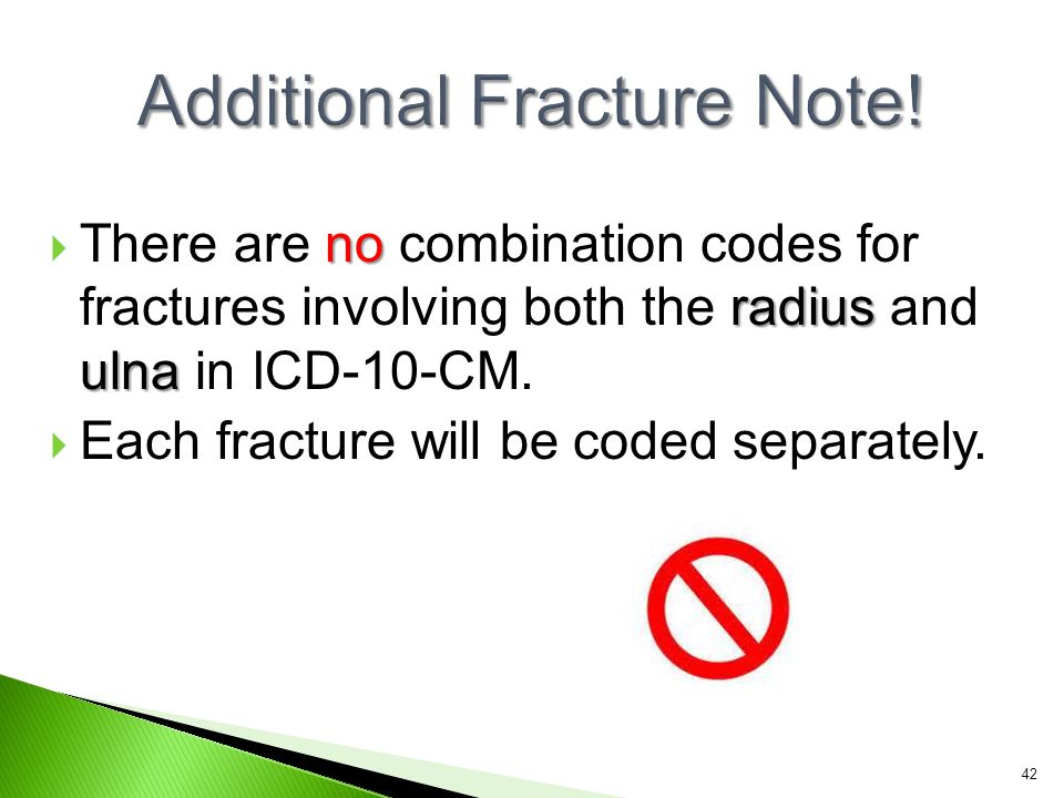 Additional Fracture Note!