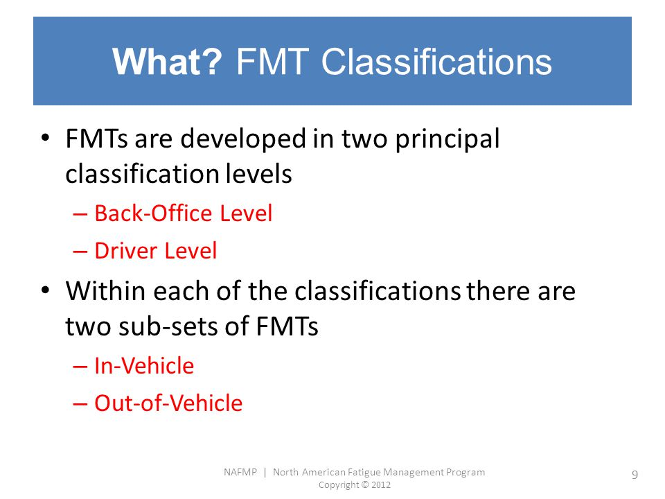 What FMT Classifications