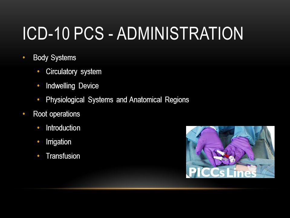 ICD-10 PCS - Administration