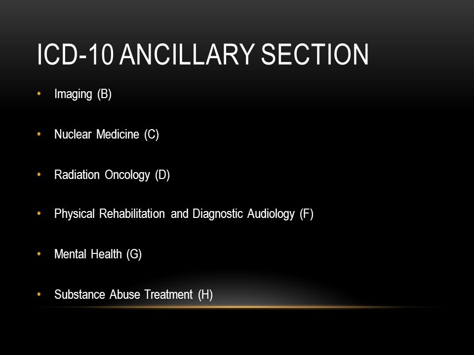 Icd-10 Ancillary section