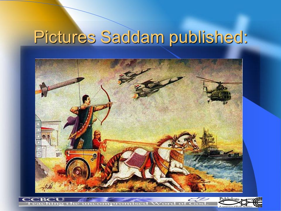 Pictures Saddam published: