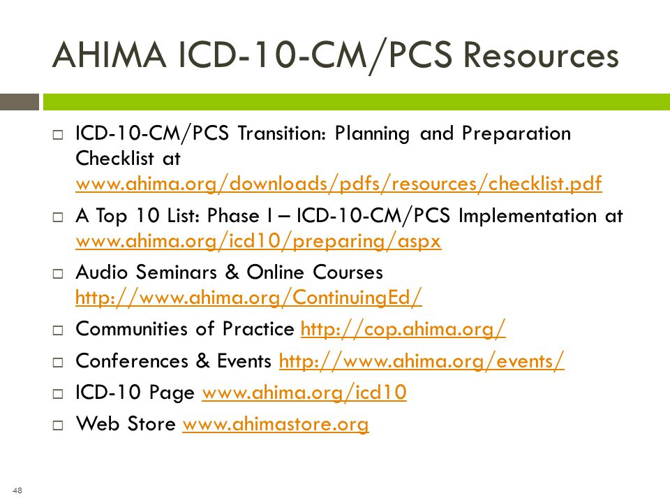 AHIMA ICD-10-CM/PCS Resources
