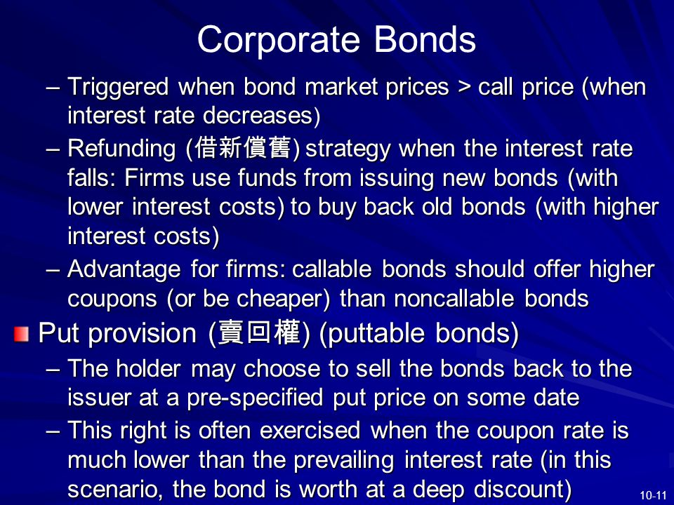 Corporate Bonds Put provision (賣回權) (puttable bonds)