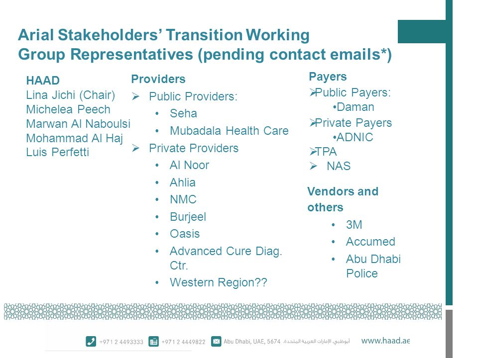 Arial Stakeholders' Transition Working