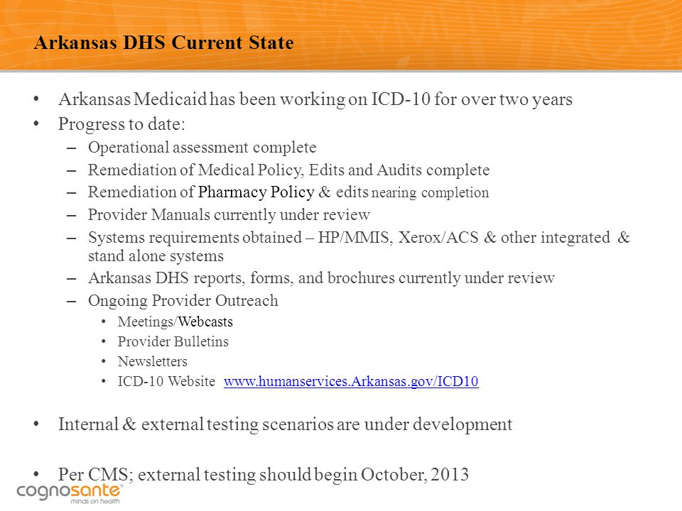 Arkansas DHS Current State