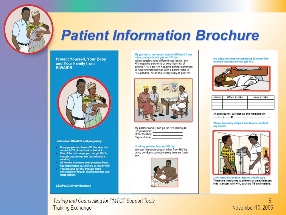 Patient Information Brochure