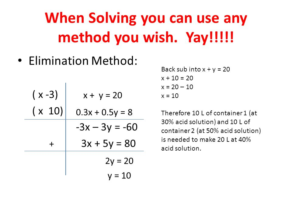 When Solving you can use any method you wish. Yay!!!!!