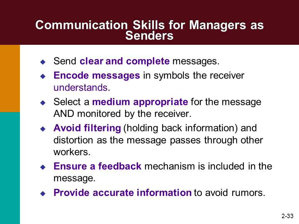 Communication Skills for Managers as Senders