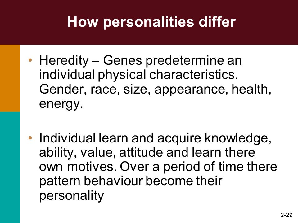 How personalities differ