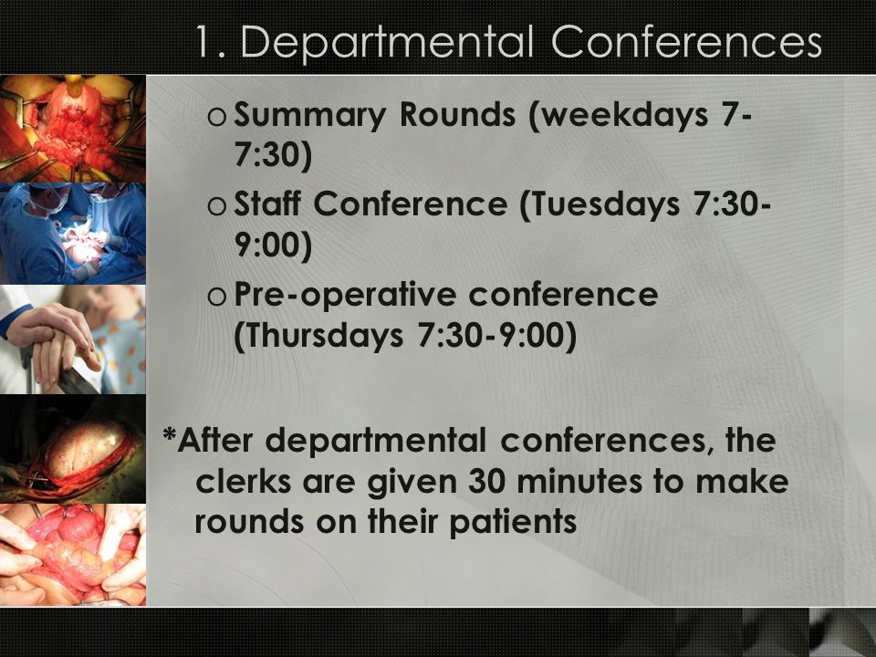 1. Departmental Conferences