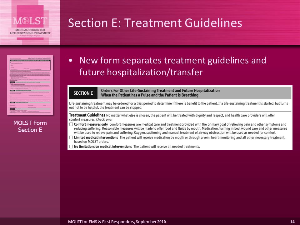 Section E: Treatment Guidelines