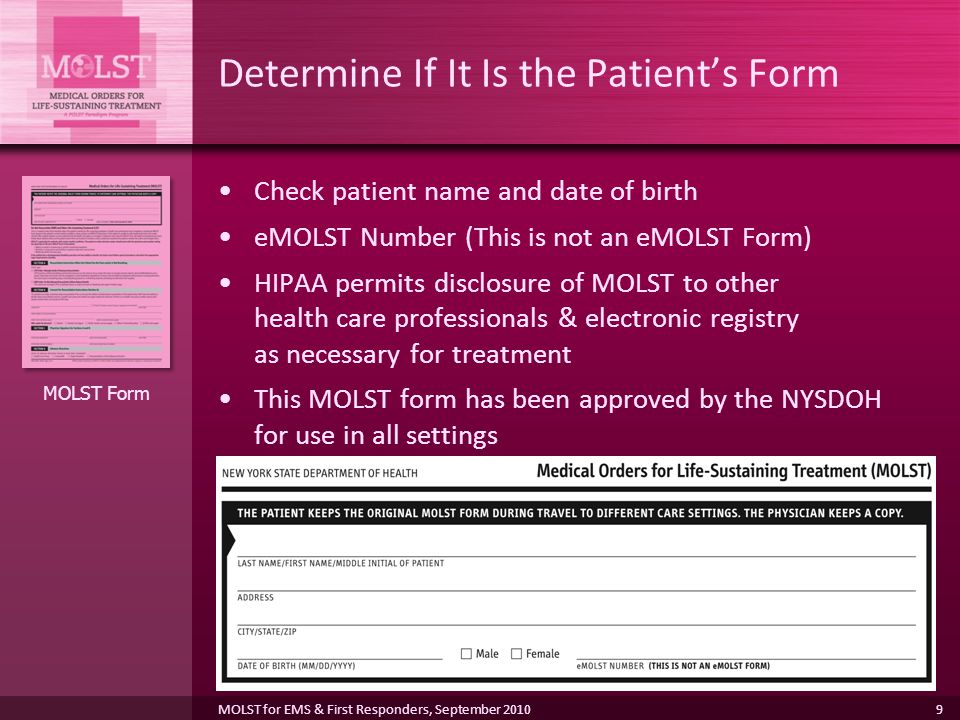 Determine If It Is the Patient's Form