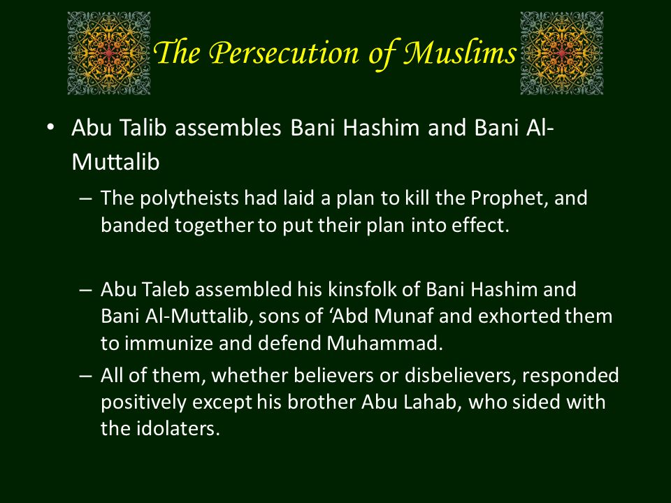 The Persecution of Muslims