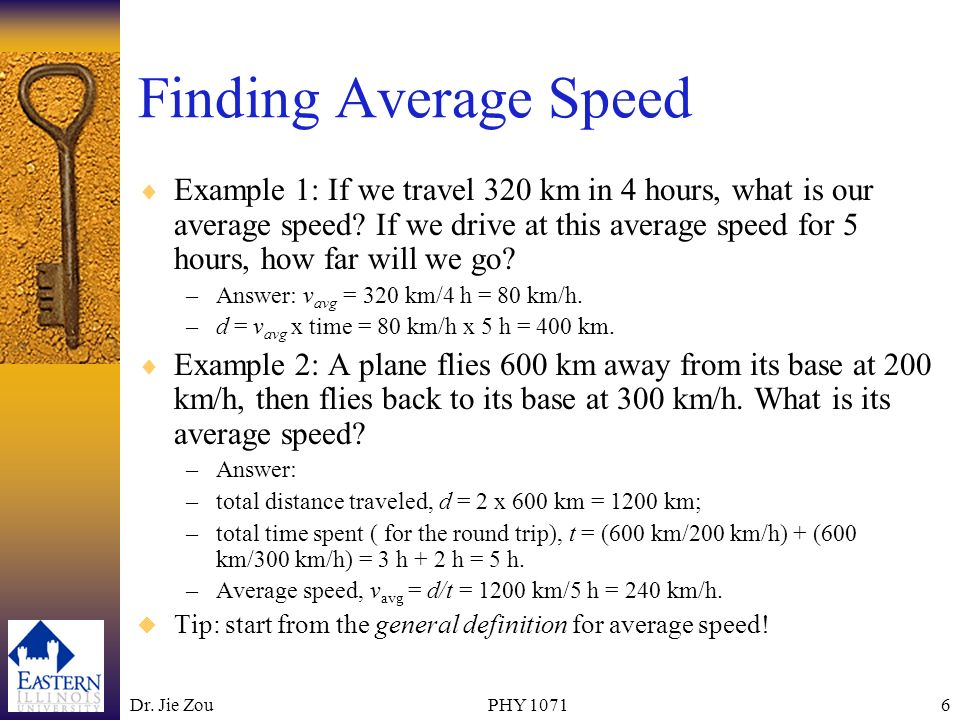 Finding Average Speed