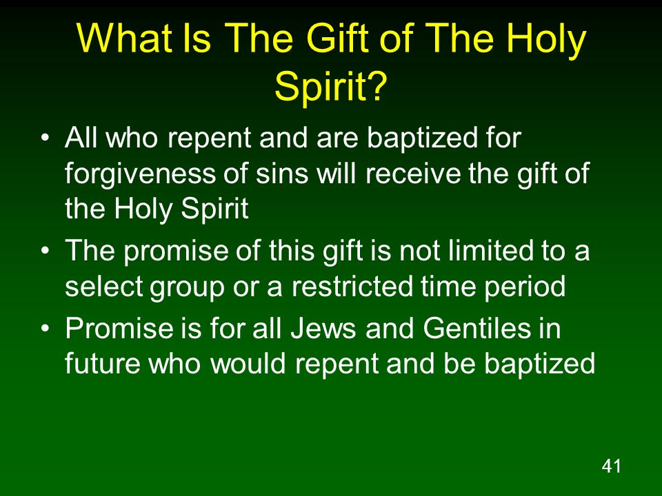 What Is The Gift of The Holy Spirit