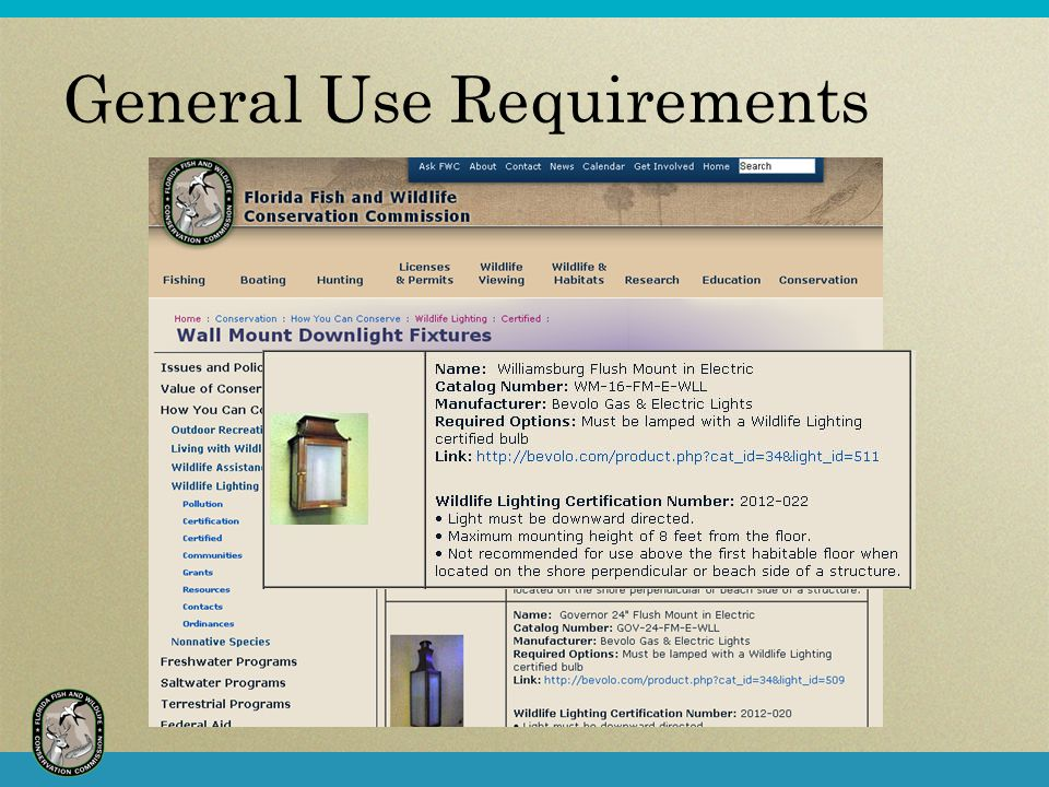 General Use Requirements