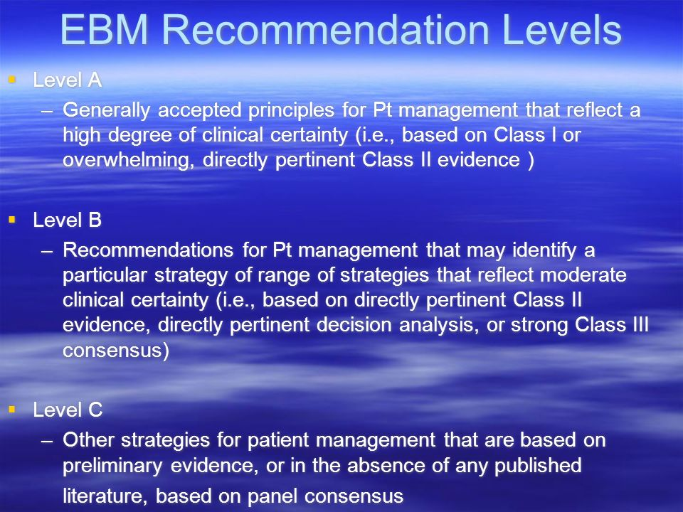 EBM Recommendation Levels