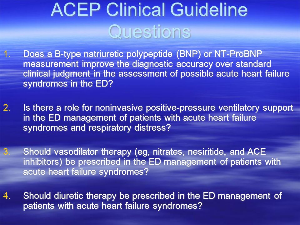 ACEP Clinical Guideline Questions