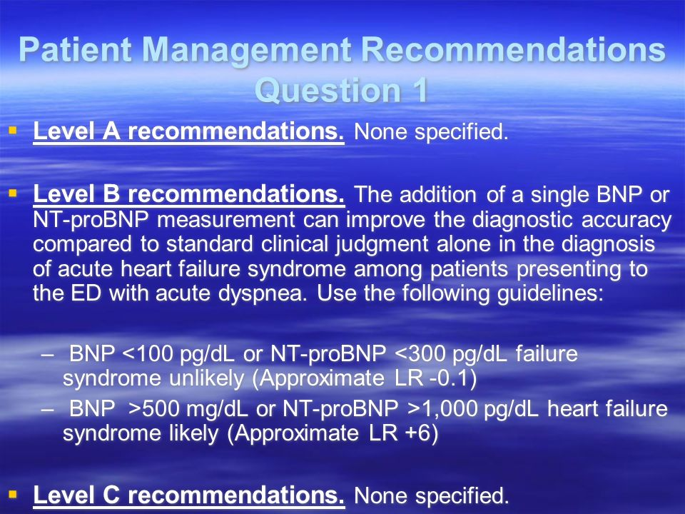 Patient Management Recommendations Question 1