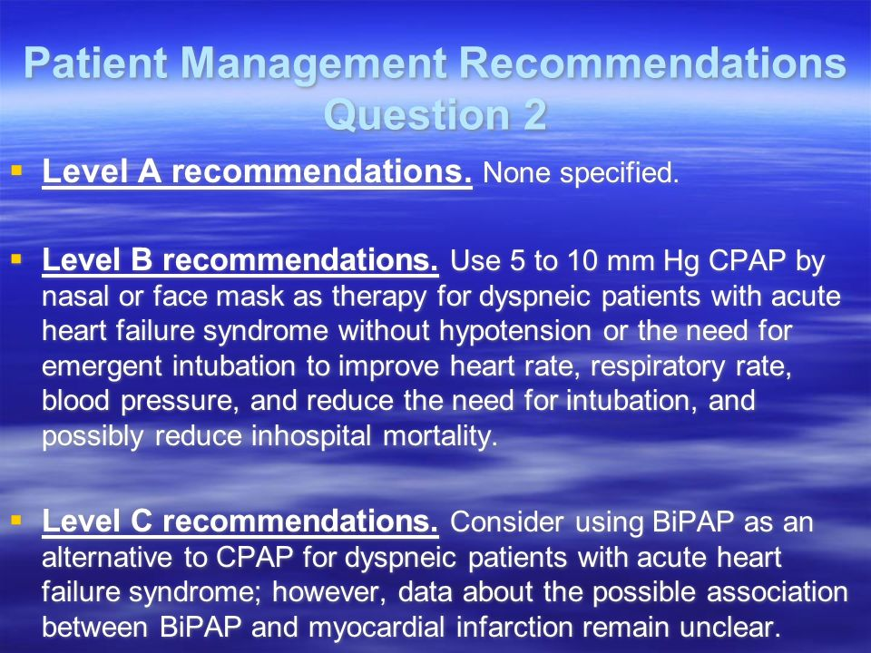 Patient Management Recommendations Question 2