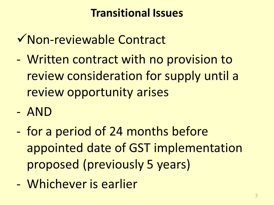 Non-reviewable Contract