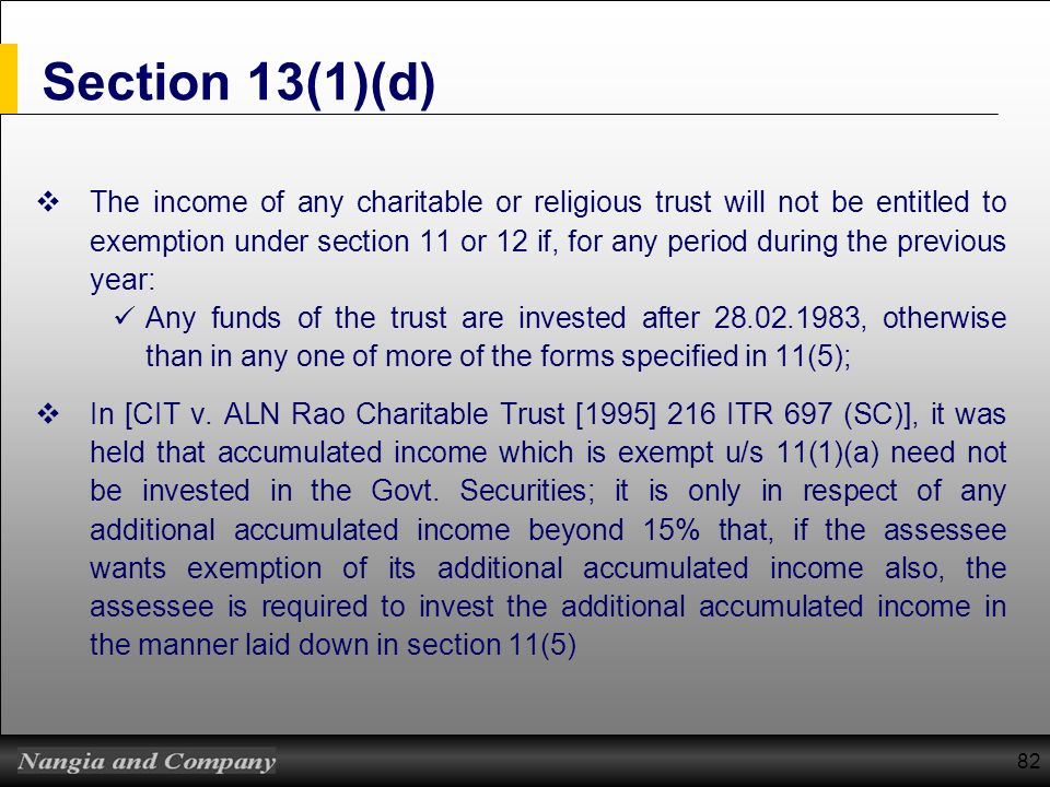 Section 13(1)(d)