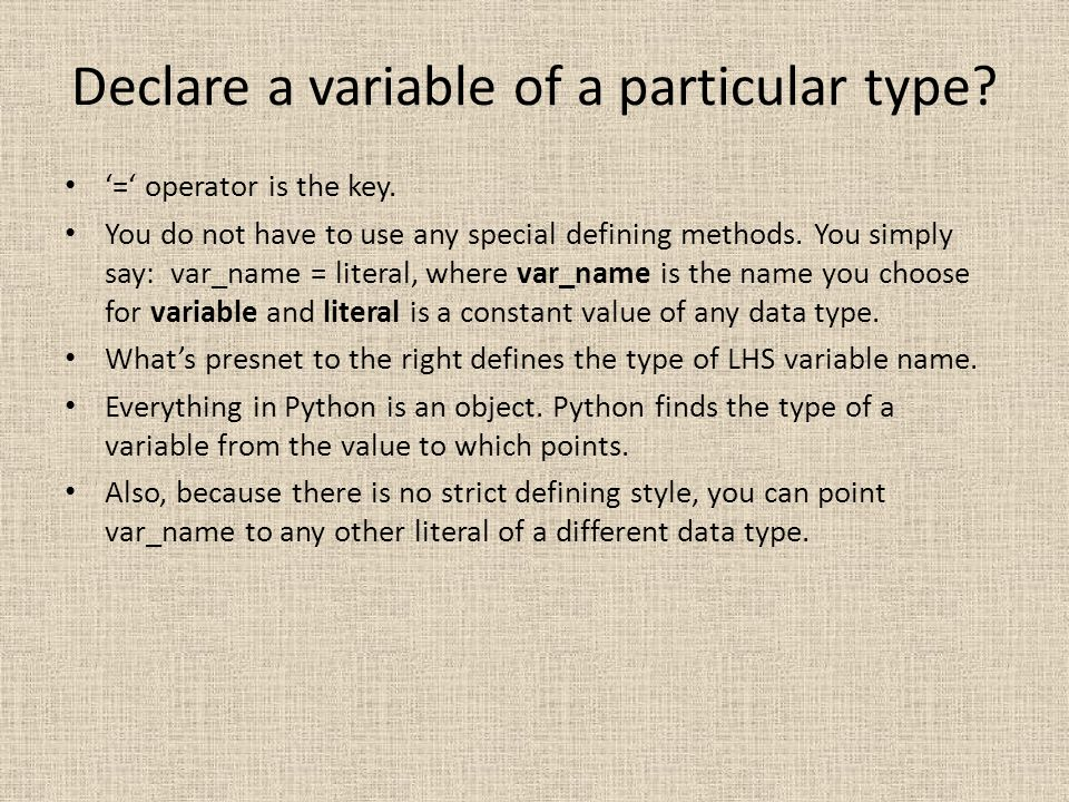 Declare a variable of a particular type