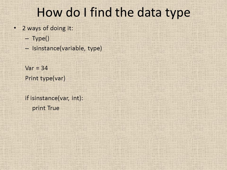 How do I find the data type