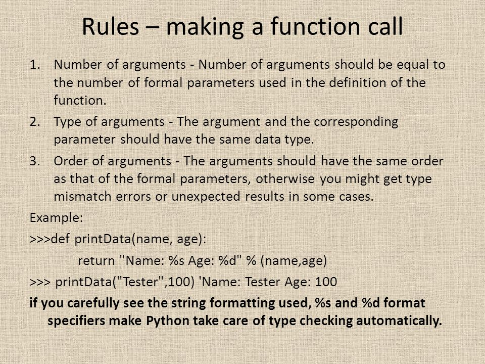 Rules – making a function call