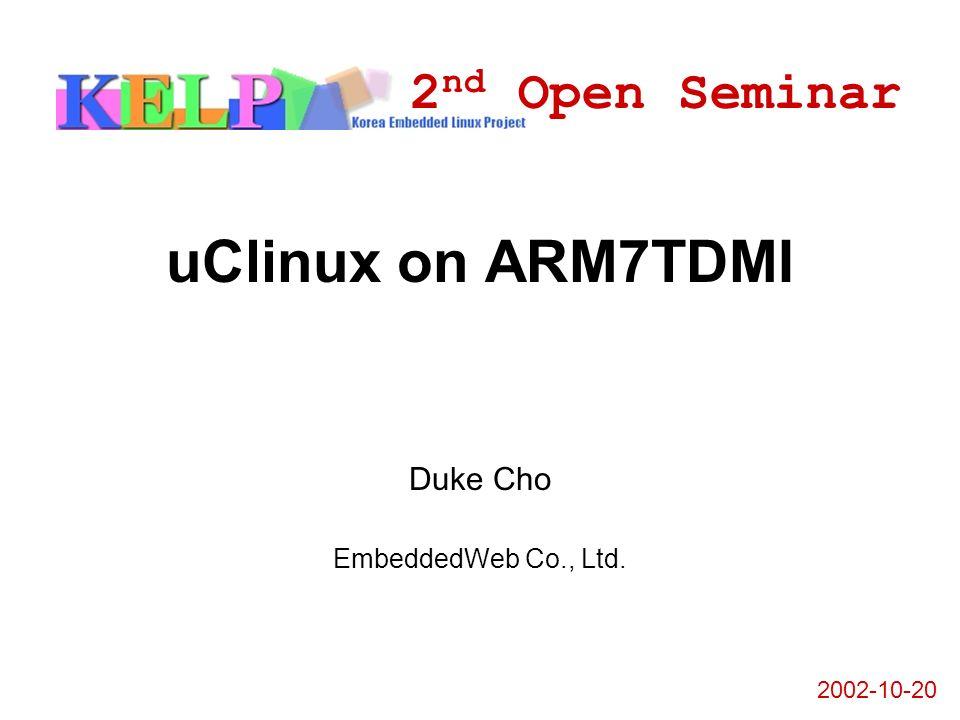 Duke Cho EmbeddedWeb Co., Ltd.