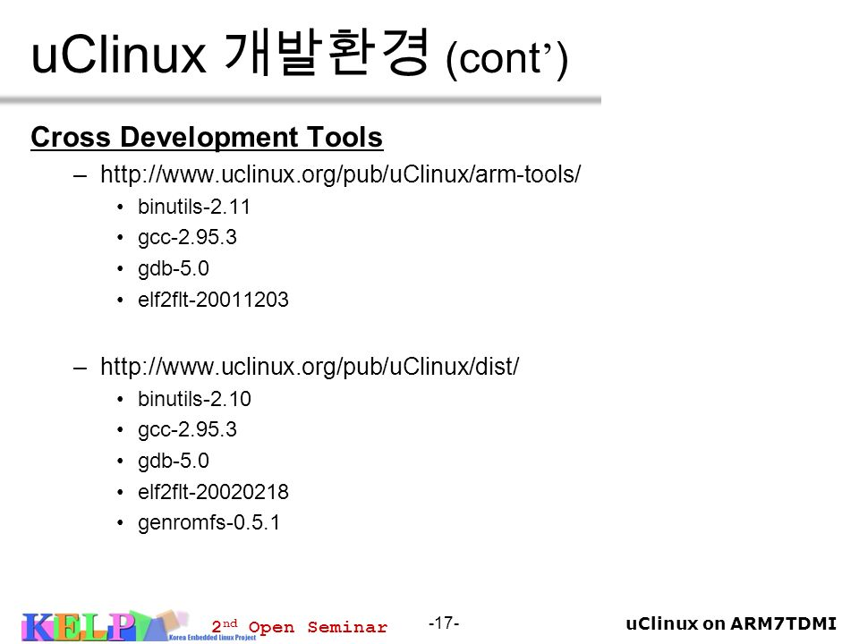 uClinux 개발환경 (cont') Cross Development Tools