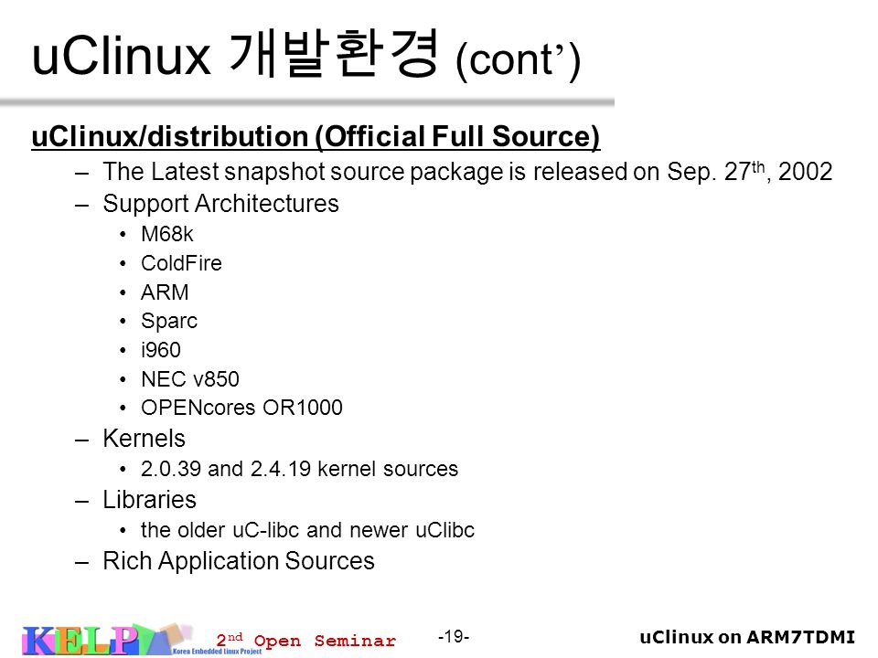 uClinux 개발환경 (cont') uClinux/distribution (Official Full Source)