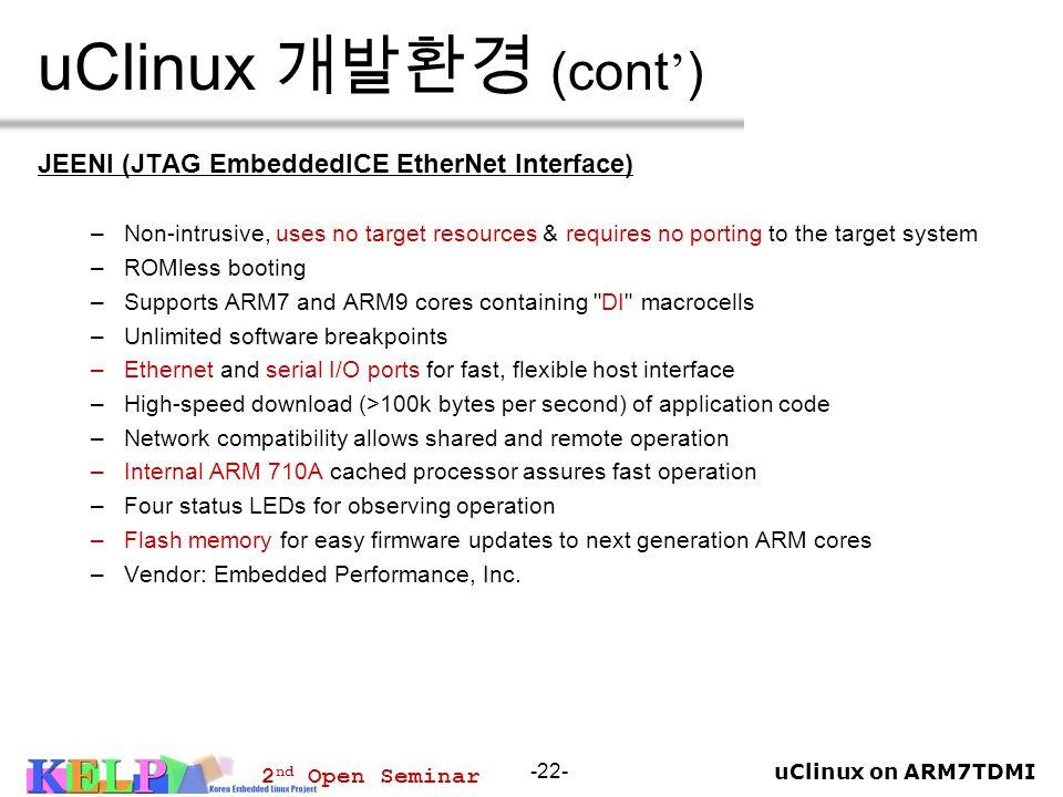 uClinux 개발환경 (cont') JEENI (JTAG EmbeddedICE EtherNet Interface)