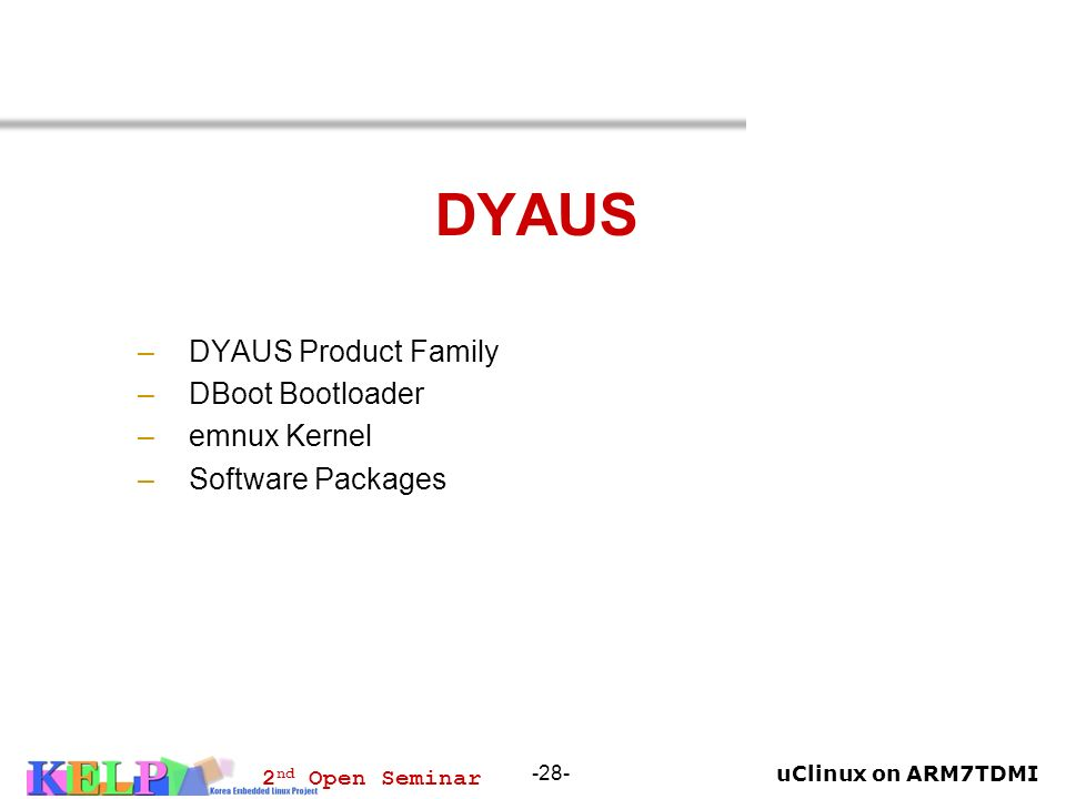 DYAUS DYAUS Product Family DBoot Bootloader emnux Kernel