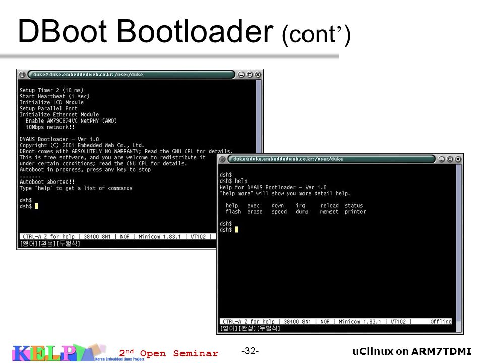 DBoot Bootloader (cont')