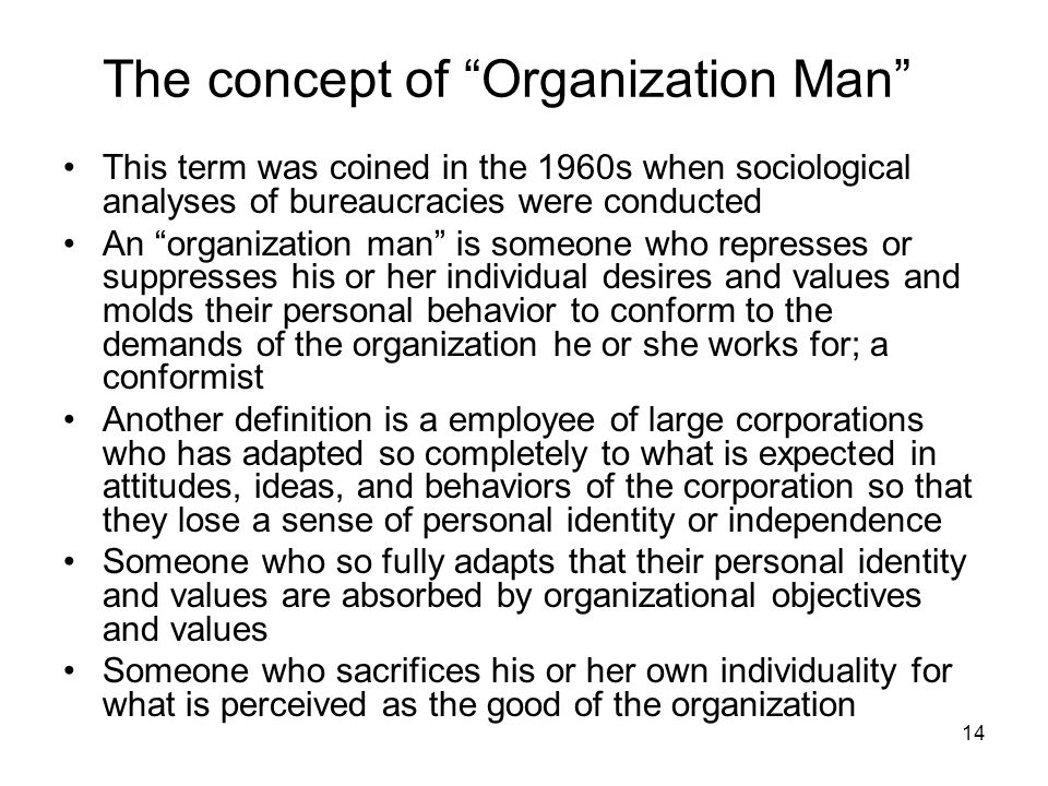 The concept of Organization Man