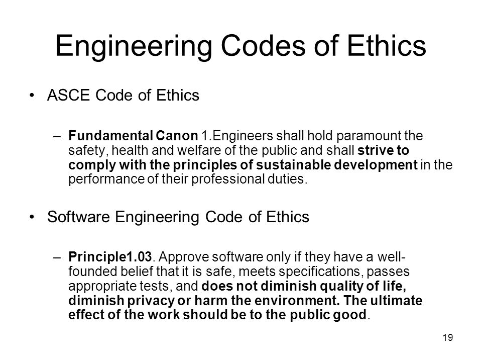 Engineering Codes of Ethics
